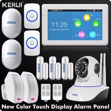 Buy DHL EMS Delivery Touch-Screen WIFI GSM Alarm 7 Inch TFT Color Display Home Alarm System Security+Wireless Curtain PIR Detector for $311.31 in AliExpress store