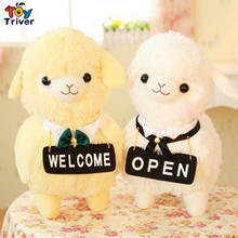 Welcome customer apron sheep Alpaca Maid Servant plush toy stuffed doll gift for baby kids children girlfriend baby present