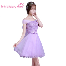 lavender sister of the bride short elegant tulle bridesmaid day dresses juniors different styles for wedding party B3861