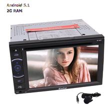 Eincar Octa-core RAM 2G Car Stereo Radio 2 Din Head Unit Android 5.1 GPS Navigation Audio Radio 1080P Video Wi-Fi External Micro(China)