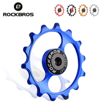 Buy ROCKBROS 12T/14T Bicycle Rear Derailleur Pulley MTB Road Bike Rear Derailleur Pulley Roller Idler Bearing Jockey Wheel Parts for $10.33 in AliExpress store