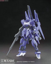 Bandai HGBF 1/144 025 One million Equation MEGA-SHIKI Gundam Scale Model