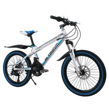 ALTRUISM K3 Bikes Aluminum Kids Bicycles 21 Speed Children'S Bicycles Disc Brakes Bicycle 20inch Bike(China)