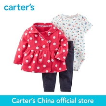 Buy Carter's 3-Piece baby children kids clothing Girl Spring & Fall sweet polka dot Little Jacket Set 121I198 for $22.10 in AliExpress store