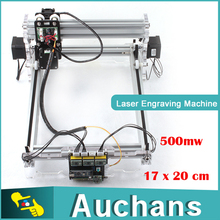 500mw DIY laser engraving machine working size 17x20cm,diy marking machine ,diy laser printer,advanced toys,Educational Toys