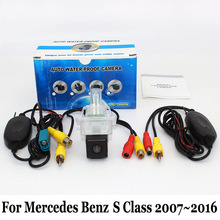 For Mercedes Benz S Class W221 W222 C217 2007~2016 / RCA Wired Or Wireless HD Wide Lens Angle CCD Night Vision Rear View Camera(China)
