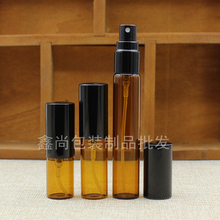 1 Pieces  Hight 10 ML mini Spray Portable Brown Glass Refillable Perfume Bottle Empty Essential Oil Case With Black Spray