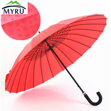 24K Pure Color Magic Changing Flowers Pattern Long-handle Umbrella Extra Large Size Windproof Umbrellla