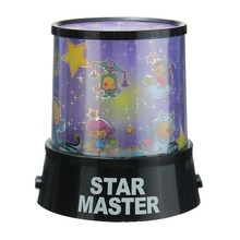 Constellations / Starry Star Sky / Ocean / Universe Multi-style LED Projector Lamp Cosmos Master Night Light Bed Kids Gift