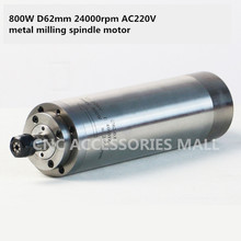 ceramic bearings water cooled metal milling spindle motor 800w D62mm ER11 AC220V for DIY CNC