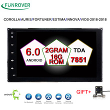 "2G+16GB 9"" 2 din Car Radio DVD Gps Player Android 6.0 InDash For Toyota Corolla Fortuner Sienna 2016 2017 2018 navigation BT RDS"