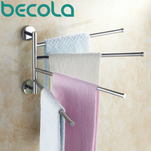 Free shipping becola bathroom accessories Folding Movable Bath Towel Bars Brass Chrome towel rack B-88003