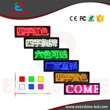 led name badges,led name tag programmable moving led message display,led Business card Luminous badges Red/Yellow/Blue/White
