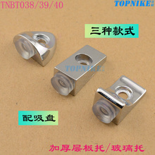 with screws glass holder with suction cups thick laminates care clapboard nail care laminate cabinets Furniture Hardware(China)