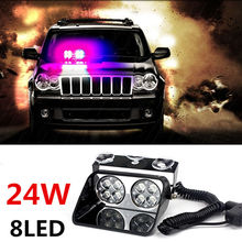 Car 8 LED Red Blue Police Strobe Flash Light Dash Emergency Flashing Light 24W