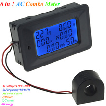 6 IN 1 Digital AC Voltage Meter 100A/20A 110~250V Energy Meter Voltmeter Ammeter LCD Panel Monitor Power Meter Hz Power 12006008(China)