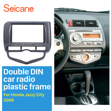 Best Quality Double Din Car Radio Fascia for 2006 Honda Jazz City Auto AC LHD DVD Player Dash Mount Kit Adaptor