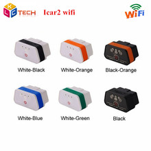 2017 Newly Auto Diagnostic Scanner Tool Vgate iCar2 Wifi OBD2 OBDII Support IOS/Android iCar 2 New Level For ELM327 WIFI