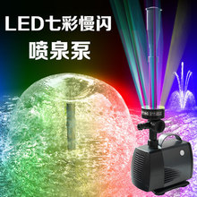 Aquarium Fish Pond Led Submersible Water Pump Garden Decoration Fountain Pump With Led Color Changing Fountain Maker(China)