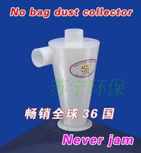 Cyclone Dust Collector Bagless High Efficiency woodworking Powder New(China)