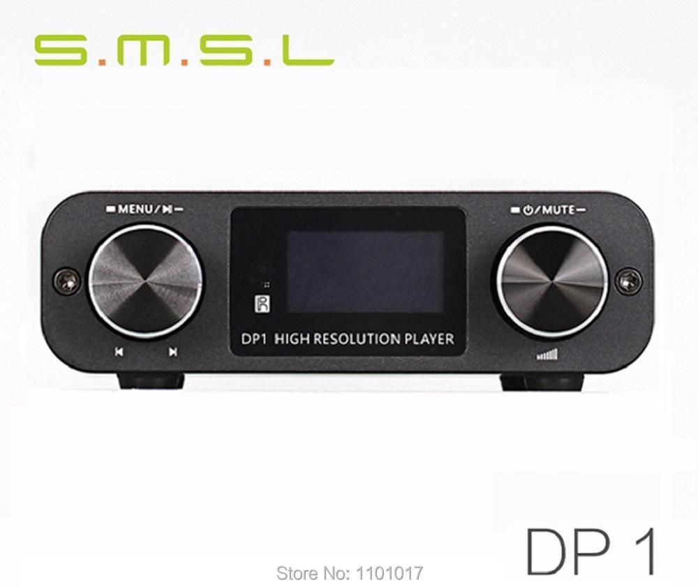 SMSL_DP1_1-1