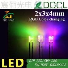 1000pcs free shipping Square 234 RGB Color changing led diode 3.0-3.5V 2x3x4mm dip LED lamp RGB automatic flash(CE&Rosh)