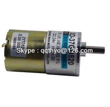Free Shipping 12V / 24V 10W miniature DC geared motor low speed high torque can adjustable speed / reversible electric tools