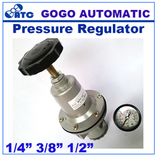 GOGO Large flow air regulator inlet port thread 1/4 3/8 1/2 inch BSP pneumatic treatment units QTY-15/10/08 with pressure gauge