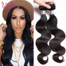 Brazilian Virgin Hair Body Wave 2 Bundles Brazilian Hair Body Wave Weave Bundles Soft Human Hair Weave Sale Brazillian Bundles