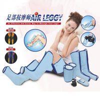 Сжатия воздуха обертывание ног. воздуха пресс замесить relief устал ноги массажер. массаж boots уменьшить болезненность мышц 110-220 В