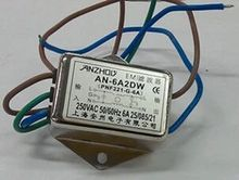 AN-2A2DW 2A 250V EMI power filters, leads with a line filters, inductors, filters Connector