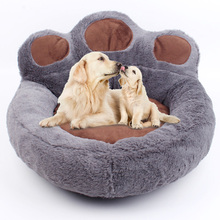 Creative Dog Beds Soft Warm Dog Kennel Winter Dog Blanket Pet Bed Warm Sleeping Mats Pet Products Pink Coffee Grey Beige 9C20(China)