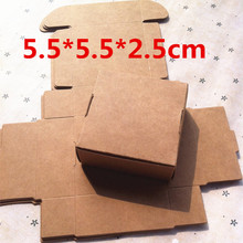 50PCS 5.5*5.5*2.5cm White Wedding Favor Candy Box Black Brown Carton Kraft Paper Box Caixa Gift Packing Box Party Supplies(China)