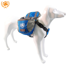 2017 My pet Brand Pets Dog Winter Outdoor Backpack Reflective Nylon Food Water Zipper Bag Pocket Pet Dogs Accessories VC-BP12006(China)