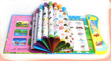 Children's electronic books to read audio baby early education learning machine points in both English and Chinese reading pen(China)