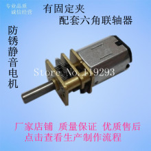 [JOY] [Genuine] N20 shaft 3 * 10MM DC micro-motor gear box factory direct metal gear  --10PCS/LOT