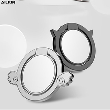AILKIN Magnetic mobile phone holder Ring for phone Anti-drop stand 360 degree rotating alloy ring holder pop holder grip holder