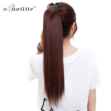 "SNOILITE 26"" Synthetic Long Ponytail Clip In Pony Tail Hair Extensions Wrap on Hairpieces Straight Hairstyles(China)"