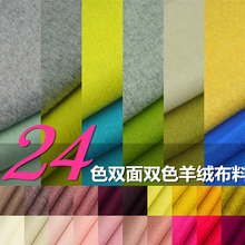 LEO&LIN Multicolor thick autumn and winter top solid -color double-sided cashmere wool coat with hair clothing fabrics (1 meter)(China)