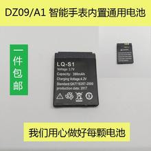 DZ09 smart phone, watch, mobile phone battery, 3.7V rechargeable LQ-S1, general purpose AB-S1 lithium battery, A1 special offer