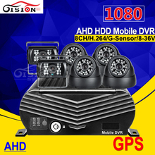 AHD 1080 GPS HDD Hard Disk 8CH Mobile Dvr Kits With 6PCS Night Vision IR HD 2.0MP Camera Motion Detection I/O Playback MDVR(China)