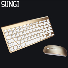 SUNGI 2.4G Ultra-Slim Wireless Keyboard and Mouse Combo Fashionable Design Mouse Keyboard Set For Apple Mac PC Windows XP/7/8/10(China)