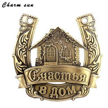 "Unique gift box.Russian horseshoe.mini house model handicraft.new house supplies/decor.customized gift craft statues""happy home"""