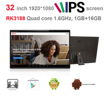 32 inch Android all in one pc touch screen (quad core, 1GB DDR3,16GB nand,5M camera, 3W*2 speakers,VESA,Bluetooth)(China)