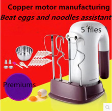And hand-held electric mixer household blender mini cream buy one get 17 Free Gifts Post(China)