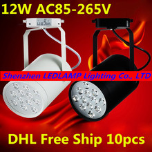 Super bright 12W LED Track Light Spot Track Lighting lamp 85-265V White/Black body LED Track Lamp