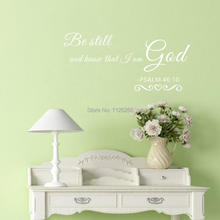 Christian Home Decor Be Still And Know That I Am God Vinyl Wall Stickers Church Home Decal For Living Room Decoration(China)