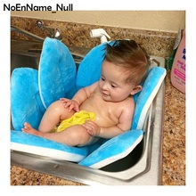 NoEnName_Null Blooming Bath flower bath Tub for baby  BATH FOR BABIES INFANT Lotus FLOWER CUSHION, handmade Baby bath mat