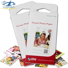 [HFSECURITY] Photo Paper for PD251 PD261 PD239 Mini Portable Bluetooth Android IOS Mobile Phone Photo Printers(China)