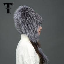 T-INSIDE Lady Elegant  Winter Fur Hats for Women Silver Fox Fur Hat with Fur Tails Pom Pom Knit Beanies with Lining